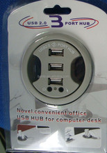 3 port USB Indesk HUB fits into a 2.375- inch -round opening on your desk