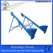 Automatic vibrating hopper inclined screw feeder