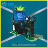 """Aliens 42"""" LCD best sale cheap arcade machine shooting gun machine game machine (LESG-20)"""