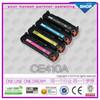 Compatible Color Toner Cartridge Kit CE410A C/M/Y/K for HP Laser Printer