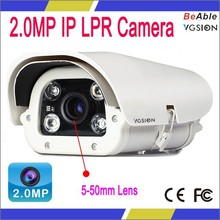 A.N.P.R camera Weather Proof and Waterproof to Read Number Plate Recognition