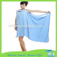 Lint Free Textured Microfiber bath towels