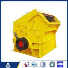 High efficiency brand stone crushing machine