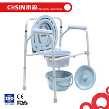 Bedside Potty Chairs For Elderly And Disabled, 3-in-one Folding Steel Commode