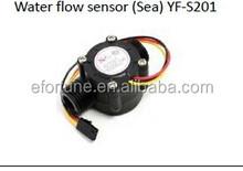 2015 NEW !!! Water flow sensor (Sea) YF-S201