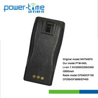 1800mah nimh battery pack with round back for Two way radio CP040/150/200(PTM-040L)