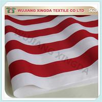 waterproof roofing fabric cloth acrylic fabric outdoor umbrella fabric