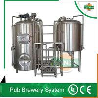 mash tun lauter tun whirlpool tun /beer brewhouse beer brewing kettle