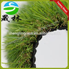 NY0522284 Artificial Turf Grass Lawn for Garden & Park
