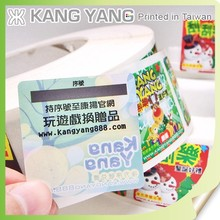 Custom Random or Serial Number Scratch Off Printing Label Machine