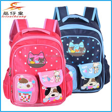 2014 Lovely and cute Cartoon dog kids backpack shool bag
