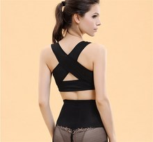 amazon best sellers 2015 brace up adjustable lady chest up posture correction for poor postural habits