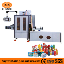 High Accuracy Sleeve Labeling Machine For Yoghourt with Best Price