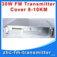 Fmuser 30W FM transmitter Broadcasting wirless system transmitter h01