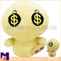 china product whlosale custom plush lucky doll