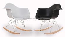 Rocking Plastic Armchair , both plastic and farbic DAW chair HBRFC3028