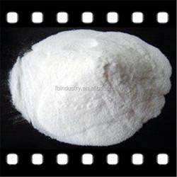food additive antioxidants vitamin c(ascorbic acid)