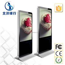 65inch Self-service multimedia compact digital signage content management server