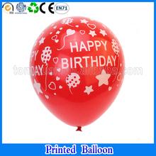 happy birthday balloon 100pcs self inflatable party balloon decorations
