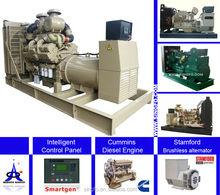 golden power generator self powered electric generator of open type generator