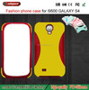 wholesale mobile phones covers case for Samsung galaxy S4 supports Trade Assurance