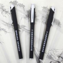Hot selling and best quality fancy gel pen, gel ink pen