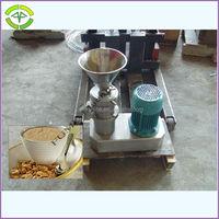 America popular small model peanut butter production equipments