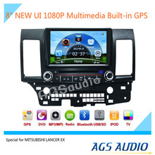 AGS special 8'' car dvd for Mitsubishu Lancer