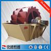 ZONEDING Good Performance Mining Equipment Sand Washing Machine Price