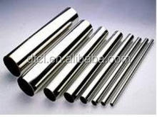 27*4 Seamless steel tube. China's alibaba's biggest selling enterprise