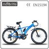 MOTORLIFE/OEM EN15194 36V 26inch 250w electric chopper bike