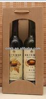 2 bottle brown corrugated texture wine bag
