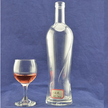 Hot new 2015 product unicorn vodka glass bottles with lids