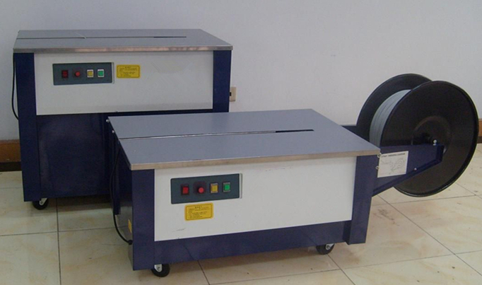 high and low type strapping machine.jpg