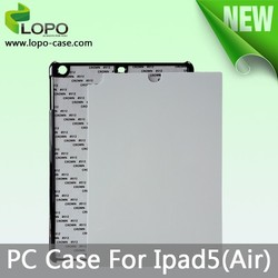 horizontal blank sublimation cover case hard PC for IPAD AIR with Aluminum insert