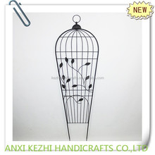 KZ8-0655 decorative metal garden fence