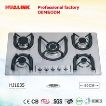 kitchen appliance HJ1035 built-in gas stove