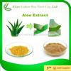 Top quality CAS No:85507-69-3 aloe vera spray dried powder