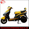 hot sales electric motorcycle 500W-2000W