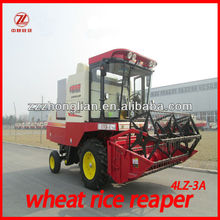 4LZ-3A head feed combine harvester