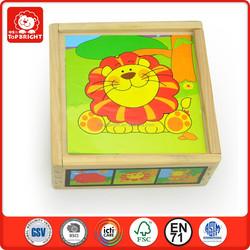 2015 Educational toy customized 3d wood shape puzzle wood toy cube puzzle