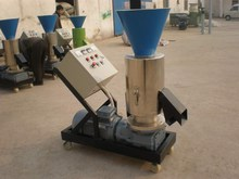 ISO/CE superior pig/animal feed pellet making equipment price from manufacturer