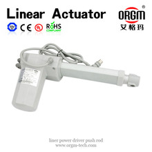 low noise and low linear actuator price for electric bed