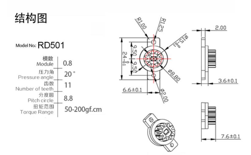 Bonne Qualité RD501 engrenages en plastique amortisseur rotatif avec couple 30-200gf.cm