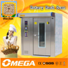 Professional Burger Bun Oven/12 Trays Rotary Ovens ( CE&ISO9001)