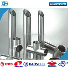 1.2mm Carbon Stainless Steel Pipe, Qualified Raw Material, Stainless Pipe Price List