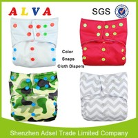 2015 Alva Cloth Diaper Double Gusset Colored Snaps Baby Diapers Made in China Reusable Diaper Supplier
