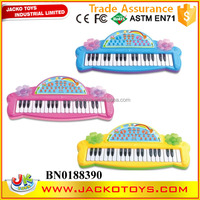 Cheapeast kids Musical instrument electronic musical keyboard toy