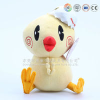 hotsale big yellow duck plush doll/toy for kids