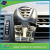 supplier shanghai empty car air freshener bottle